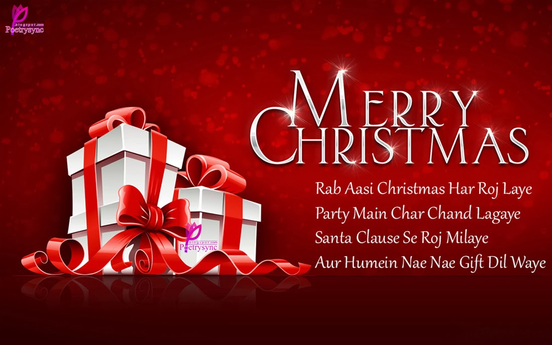Merry Christmas Wishes Quotes happy xmas Greetings Pictures 2015