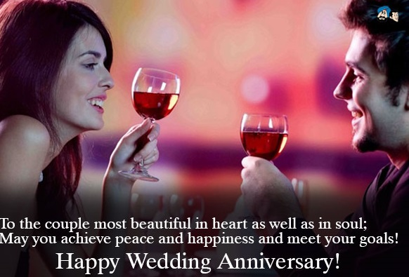 Anniversary-SMS-Quotes