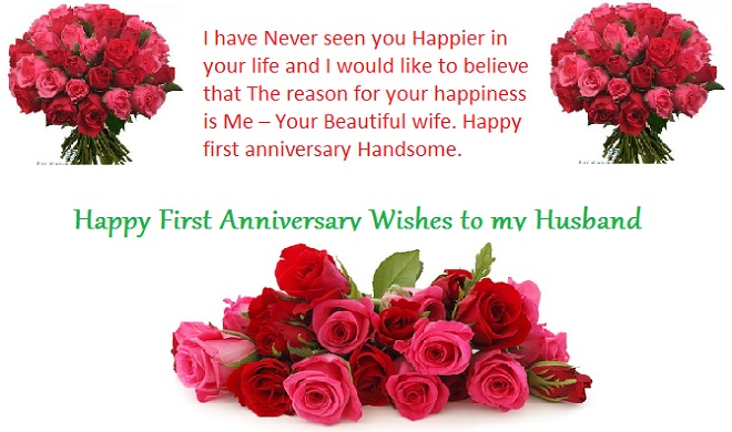 Happy-first-anniversary-wishes-to-my-husband
