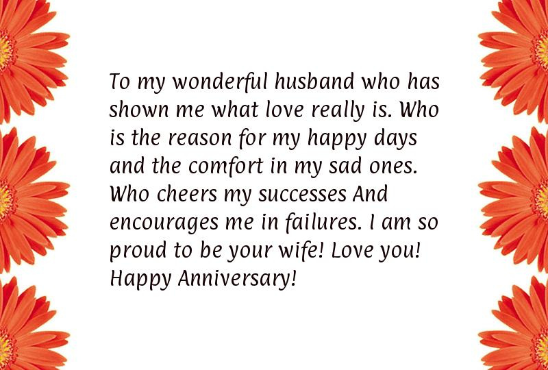 wedding-anniversary-wishes-to-my-husband