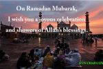 Send Ramadan Mubarak Quotes 2017 To Relatives