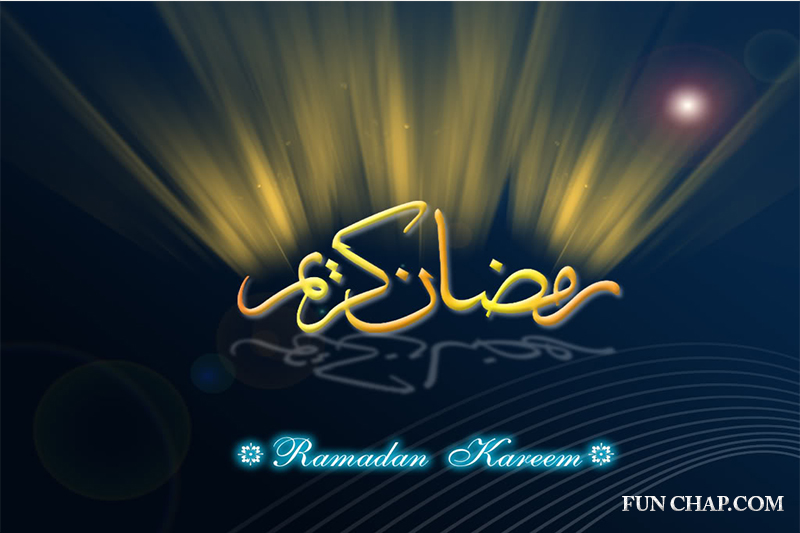 Ramadan Mubarak HD Wallpaper