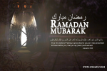 Ramadan Mubarak Images 2017 For Your Loved Ones