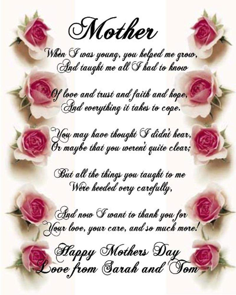 happy mothers day poem