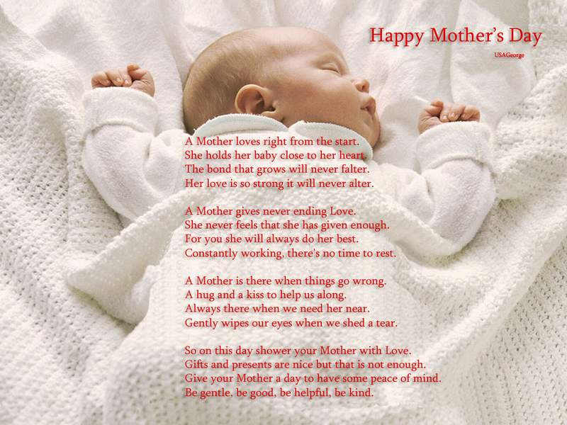 mothers poems that make you cry