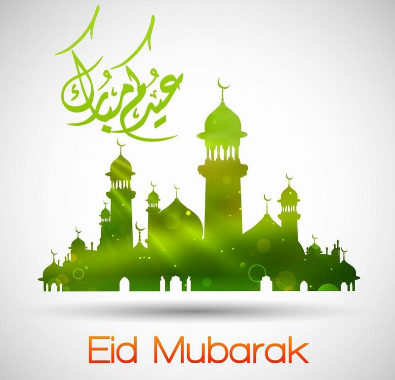 Best Eid Mubarak HD Desktop wallpaper