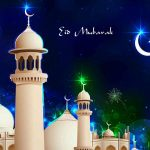 Eid Mubarak Wallpapers 2017 To Send Or Post On FB