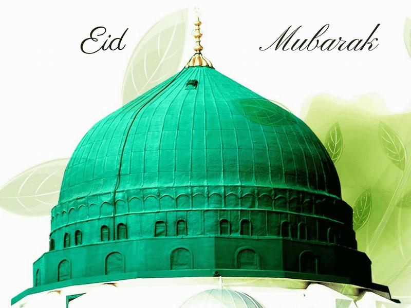 Eid Mubarak 2017 Messages