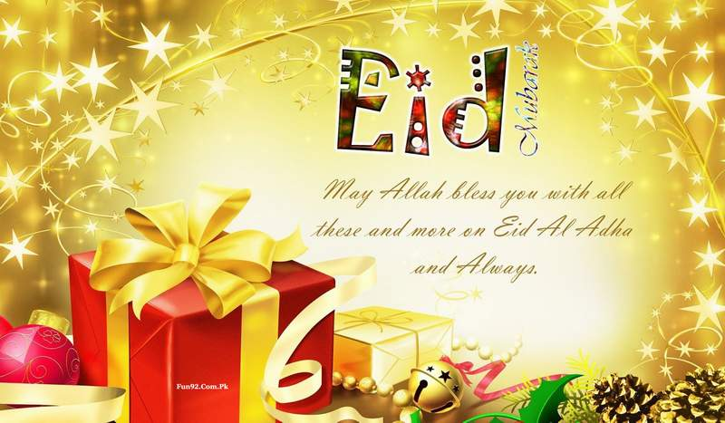 Eid Mubarak Greetings Cards