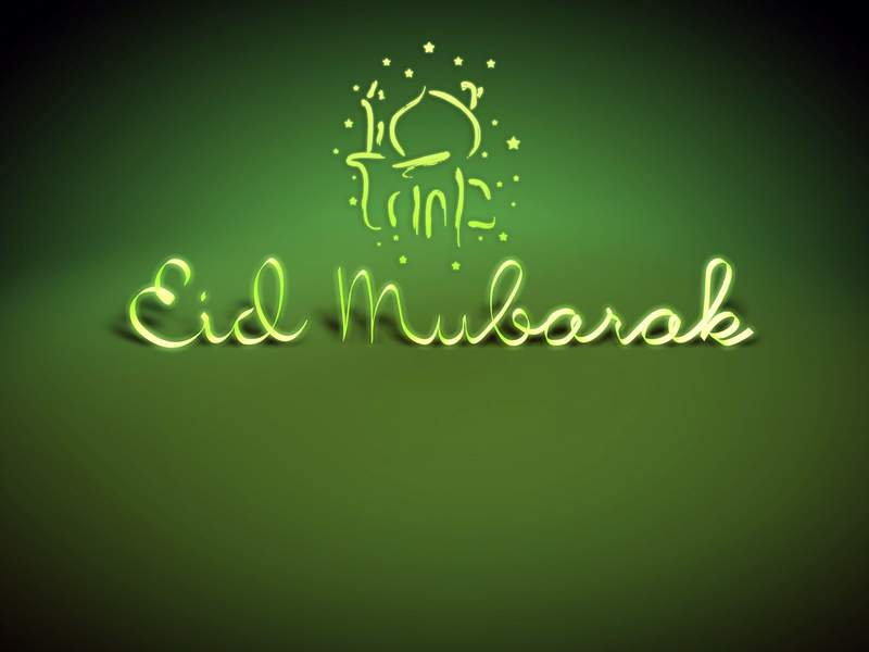 Eid-Ul Adha Wishes