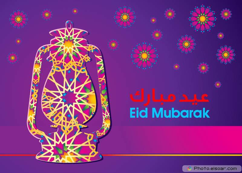 Greeting Card For Eid Mubarak FestivalGreeting Card For Eid Mubarak Festival