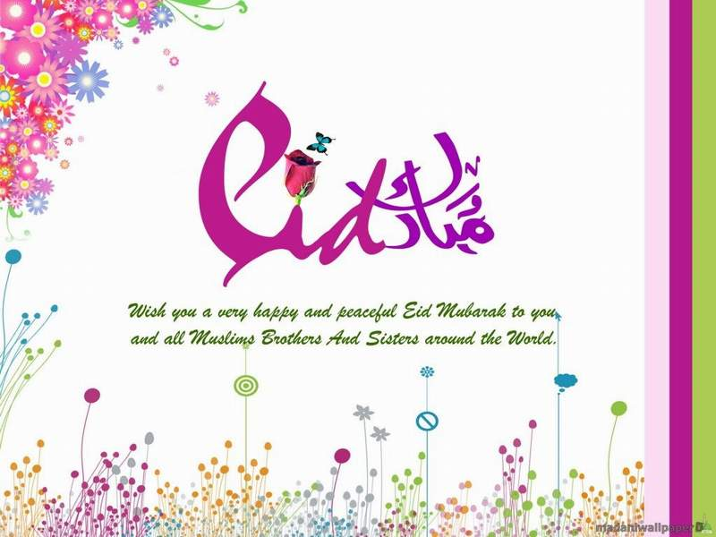 Happy Eid Al Fitr Mubarak Wallpapers