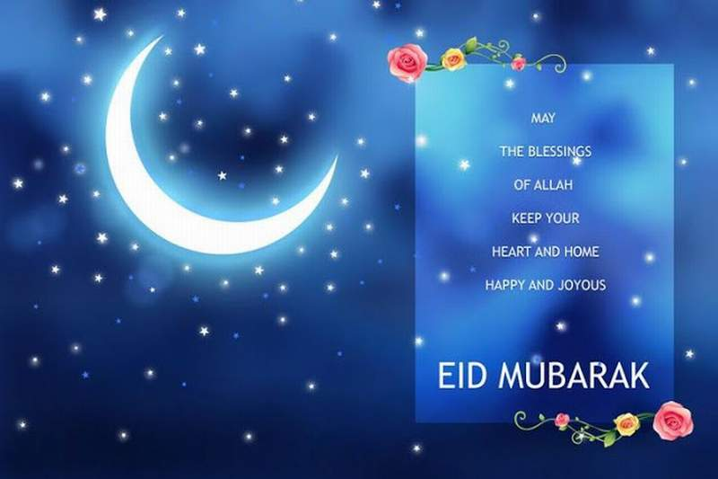 Eid Mubarak Messages And Quotes 2017