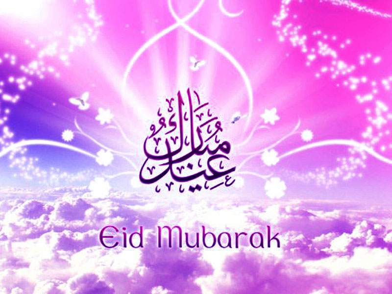 Eid Mubarak Images 2017 To Share With Your Family